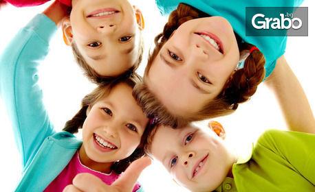 Целодневна лятна занималня за деца от 6 до 12г - 1, 5 или 20 посещения