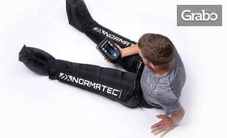 5 процедури лимфодренажен масаж на крака, ръце или корем