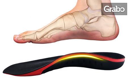 Ортопедични стелки при плоски ходила