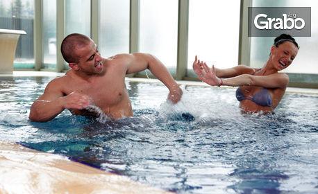 Месечна карта за неограничен достъп до фитнес, SPA, басейн, джакузи и групови занимания