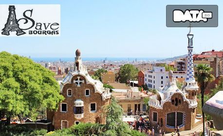 За 6 Май до Милано, Монако, Ница, Кан, Марсилия и Барселона! 5 нощувки със закуски и 3 вечери, плюс самолетен билет