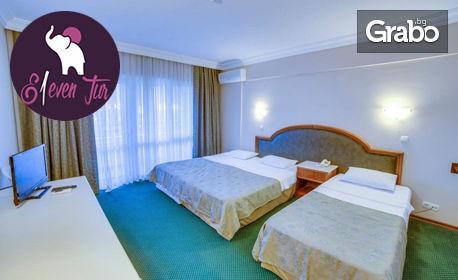 Цяло лято на море в Кушадасъ! 7 нощувки на база All Inclusive в Хотел La Santa Maria****