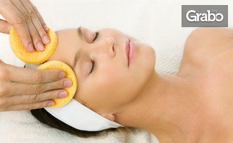 Луксозен подмладяващ масаж на лице и шия, плюс ампула и маска