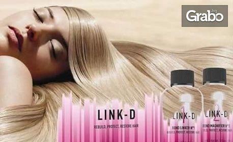 Дълбоко възстановяваща терапия за коса с кератин или боядисване с боя Mood, плюс оформяне със сешоар