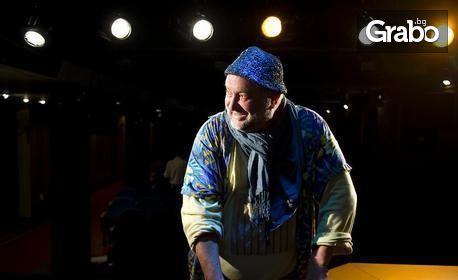 """Георги Кадурин в """"Късмет по дяволите"""" по текстове на Буковски и Керуак - на 20 Май"""