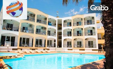 Почивка в Ставрос - Гърция! 3 нощувки със закуски в хотел Stavros Beach, плюс транспорт