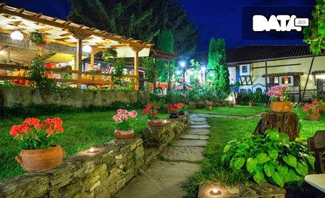 Романтика край Велико Търново! 2 нощувки със закуски за двама