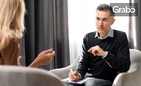 """Индивидуална консултация с психотерапевт Георги Радев за дете или възрастен - на тема """"Тревожност и хранителни разстройства"""""""