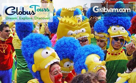 На карнавал в Гърция! Еднодневна екскурзия до Ксанти на 10 Март