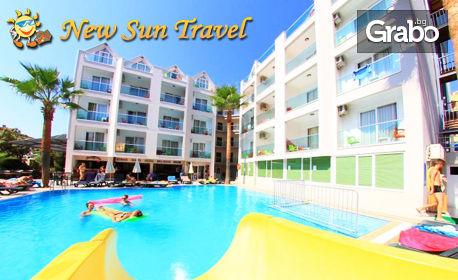 Майски релакс в Мармарис! 5 нощувки на база All Inclusive в Palmea Hotel****