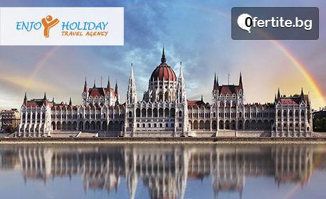 Предколедни забавления в Будапеща! 2 нощувки със закуски, плюс транспорт