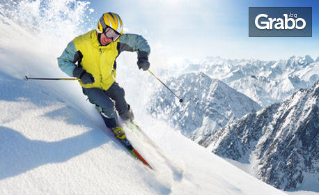 Грижа за ските или сноуборда в Банско! Ваксиране, заточване на кантове или пълен сервиз