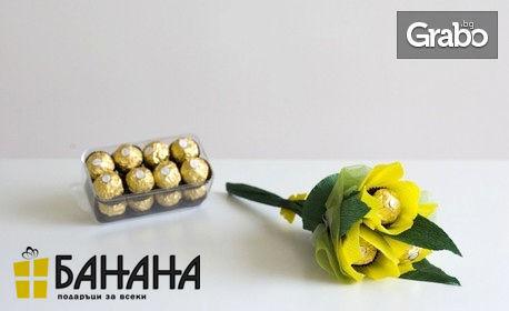 """Шоколадов букет """"Слънце"""" или """"Пролетно тайнство"""""""