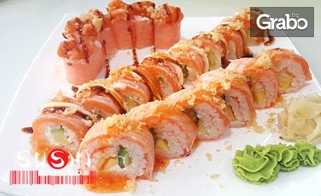 Суши сет Комбо Ню Йорк с 20 хапки - за хапване на място или за вкъщи