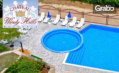 Релакс край Сливенски минерални бани! 1 или 2 нощувки със закуски и вечери за двама