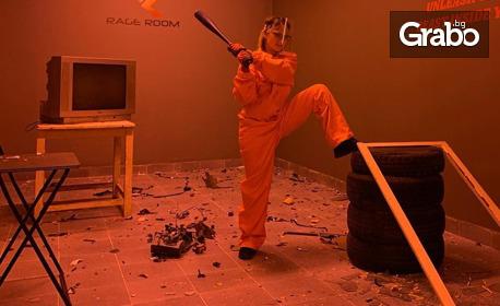 Разпускащо и нестандартно преживяване! 30 минути игра за двама в стая Rage Room