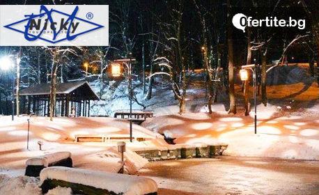 Предколеден купон в сръбския курорт Върнячка баня! Нощувка със закуска, обяд и вечеря, плюс транспорт и посещение на Ниш