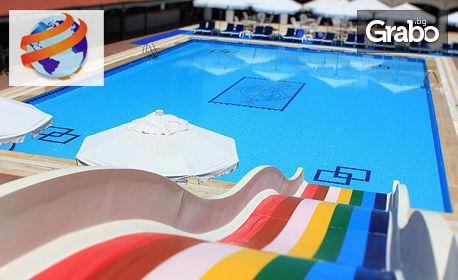 Last minute почивка в Кушадасъ! 7 нощувки на база All Inclusive в Hotel Pigale Family Club***
