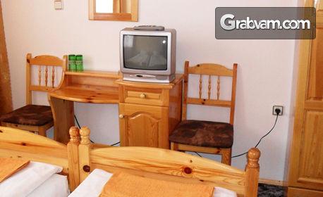 Почивка край Смолян! 3 или 5 нощувки със закуски, обеди и вечери, плюс вана с минерална вода и джакузи