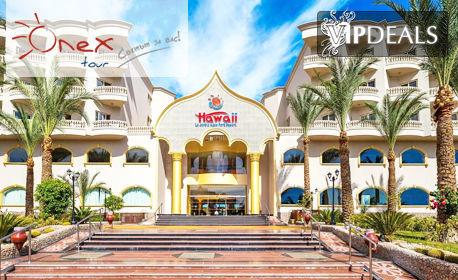 Last Minute екскурзия в Египет! 6 нощувки на база All Inclusive в Хургада, 1 нощувка със закуска и вечеря в Кайро и самолетен билет