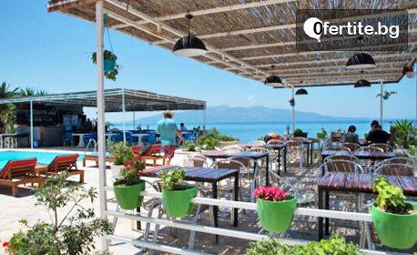 Почивка в Саранда, Албания! 6 нощувки със закуски и вечери в Perla Hotel на брега на морето, плюс транспорт