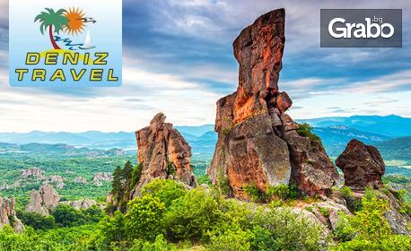 Еднодневна екскурзия до Белоградчишките скали, крепостта Калето и пещерата Магура на 17 Юли
