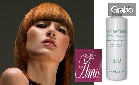 Иновативна ботокс терапия за коса с дълготраен ефект, плюс ежедневна прическа