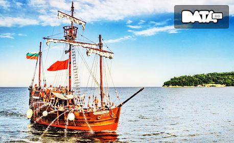 Пиратски круиз на Кораб Pinta Varna - на 19 Юли, във Варненския залив