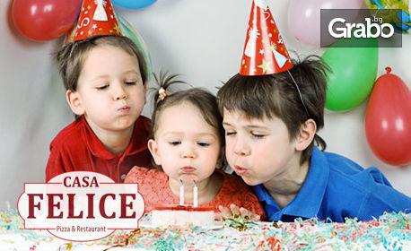 Рожден ден за до 10 деца от 3 до 13г - с меню по избор, аниматор и кът за игри