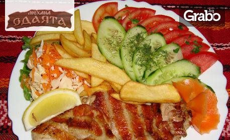 Салата, основно ястие и десерт - по избор! Вкусно хапване по български, плюс жива музика, в Механа Одаята