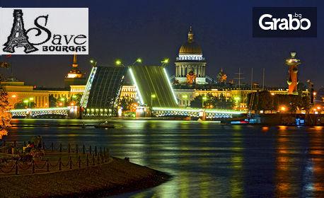 Лятна екскурзия до Стокхолм, Талин, Санкт Петербург, Москва и Киев! 10 нощувки, 9 закуски и 4 вечери, плюс самолетен билет