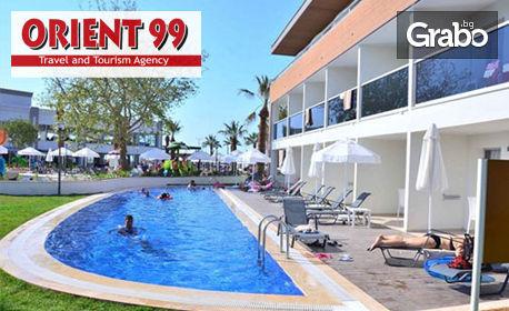 Ранни записвания за Майските празници в Кушадасъ! 5 нощувки 24h Ultra All Inclusive в хотел Palm Wings Beach Resort Kusadasi 5*