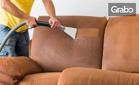 Безпрахово изтупване с Rainbow и пране с екстракторна машина на мека мебел, матраци, столове и килими - в дом или офис до 100кв.м