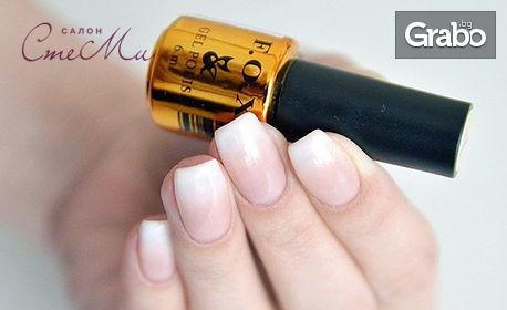 Уплътняване на чупливи нокти с полиращ крем или маникюр с гел лак