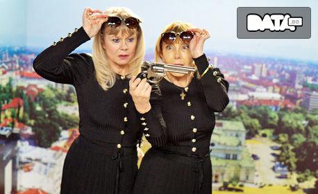 """Фарс-мюзикълът на Недялко Йорданов - """"Две жени без да се брои мъжът"""" на 25 Май"""