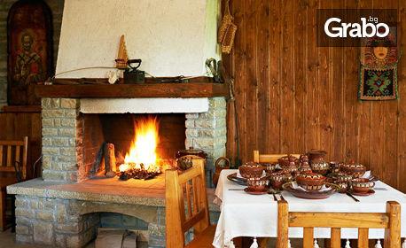 Почивка в 200-годишна къща в Жеравна! 2 или 3 нощувки