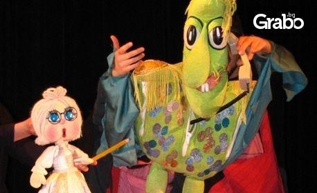 """""""Принцесите и Змеят"""" оживяват за малчугана - на 7.09 в Кукления театър"""