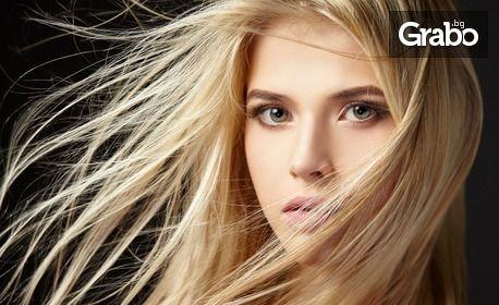 Масажно измиване на коса, ръчно полиране или подстригване, плюс маска, ампула и оформяне със сешоар