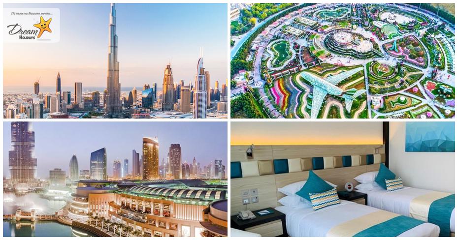 За 6 Септември екскурзия до Дубай! 7 нощувки със закуски, плюс самолетен транспорт и обзорна обиколка, от Дрийм Холидейс