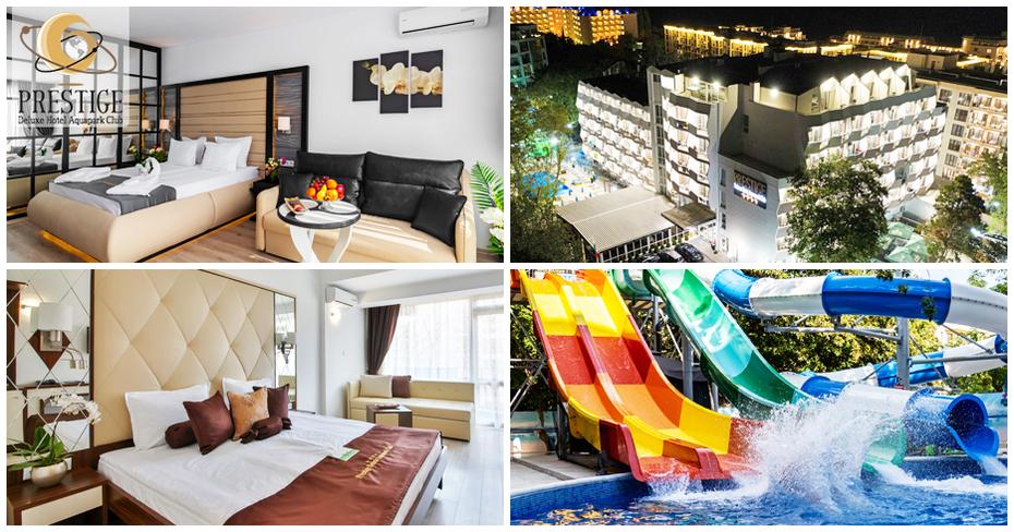Last Minute почивка в Златни пясъци! Нощувка на база All Inclusive, плюс басейни и 2 аквапарка, от Prestige Deluxe Hotel Aquapark Club****