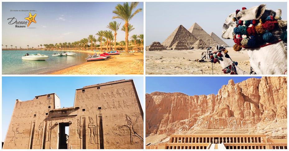 Last Minute екскурзия до Египет! 6 нощувки на база All Inclusive в Хургада и 1 нощувка със закуска и вечеря в Кайро, плюс самолетен билет, от Дрийм Холидейс