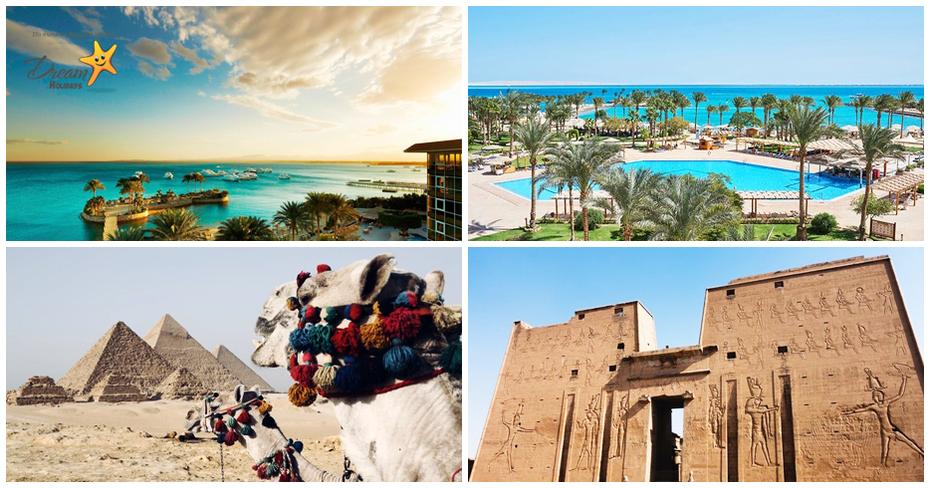 Last Minute екскурзия до Египет! 7 нощувки на база All Inclusive в Хургада, плюс самолетен билет, от Дрийм Холидейс