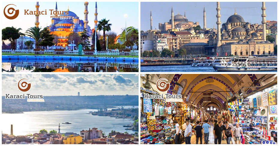 Last Minute екскурзия до Истанбул