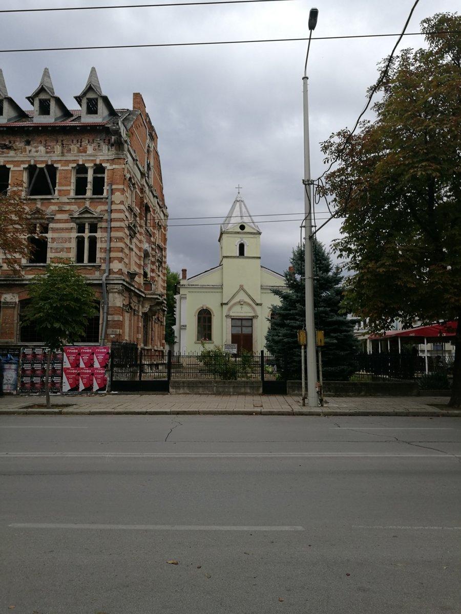 Ulica Borisova Ruse Opoznaj Bg